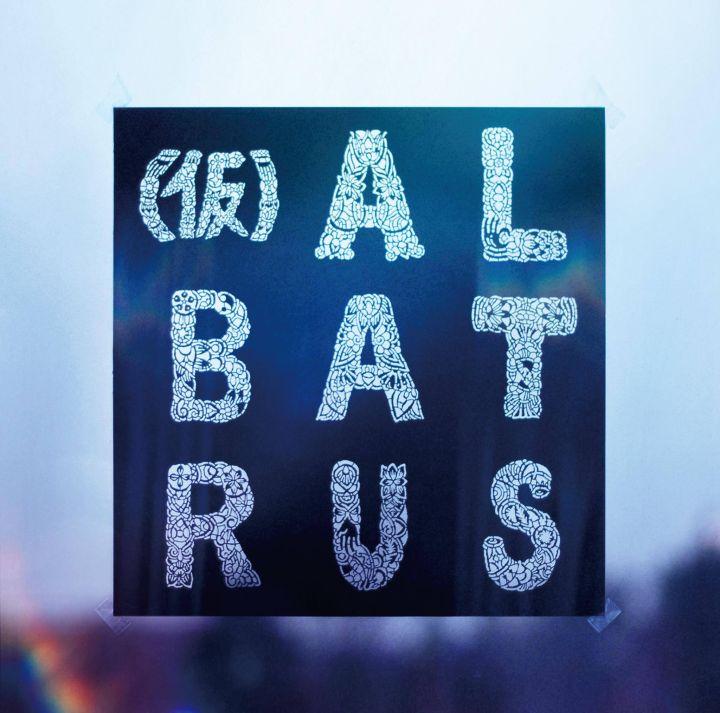 rc2016artis29albatrus