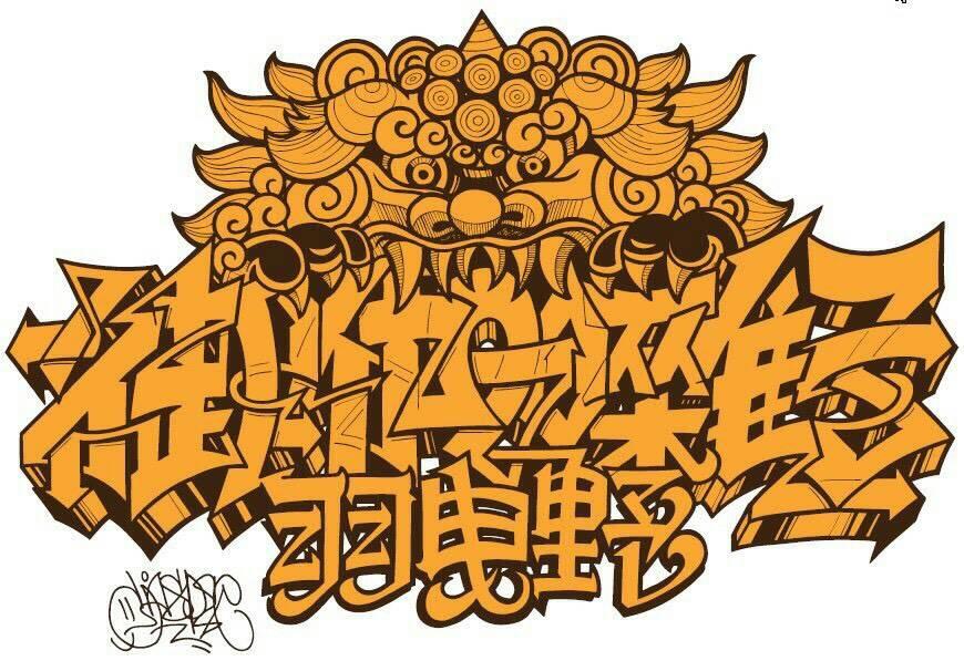 御伽囃子~otogibayashi~