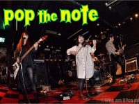 pop the note