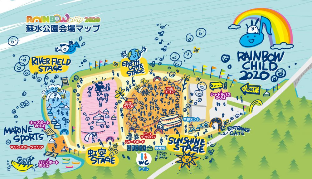 rc2016fieldmap