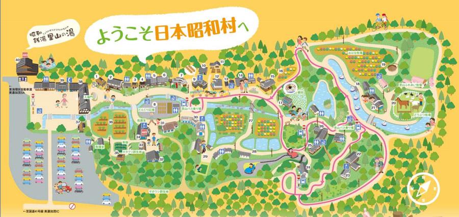 showa-map900