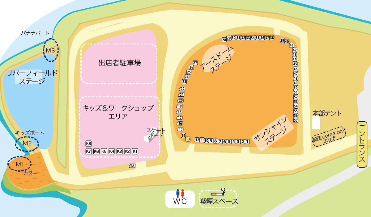 shutten-map1200