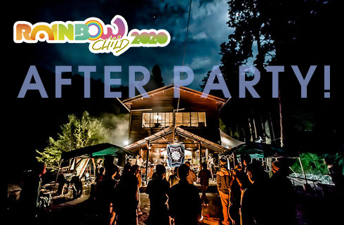 afterparty-image